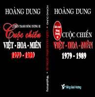 HoangDung