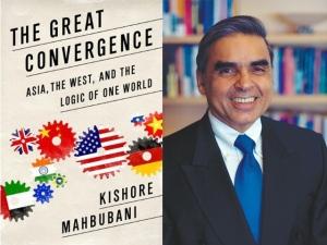 20120122_GreatConvergence