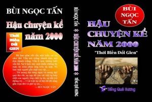 hau-chuyen-ke-nam-2000-450x304 (1)