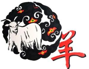 yang-das-jahr-des-schafes-20https://daohoadaoblog.wordpress.com/wp-admin/post-new.php#post_name15