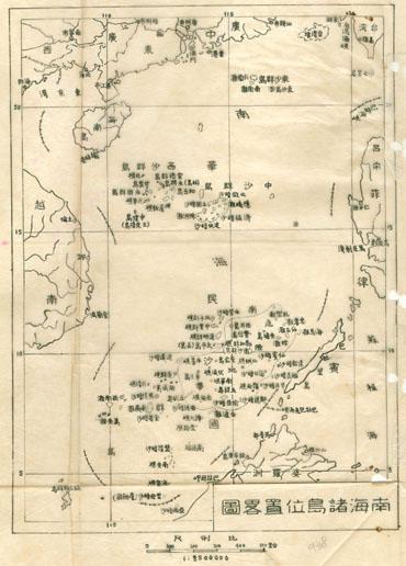Nam Hải Chư Đảo Vị Trí Đồ