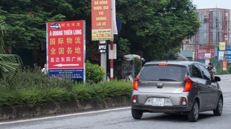 """Đường vào Bắc Ninh hay """" Bắc Kinh"""" ?"""